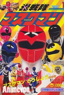 Chiến Đội Ánh Sáng -Hikari Sentai Maskman - Siêu Nhân Chiến Đội Ánh Sáng 2013 Poster