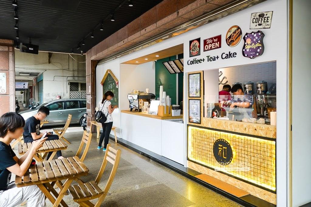 新北新莊舒芙蕾,舒芙蕾鬆餅,咖啡下午茶
