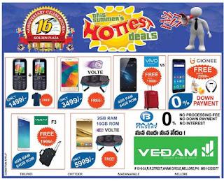 Vedam Mobile Show room Nellore