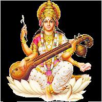 Saraswati Vrata Vidhanam