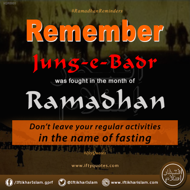 Ifty Quotes || Remember: Jung-e-Badr was fought in the month of Ramadhan. Don't leave your regular activities in the name of fasting || Iftikhar Islam