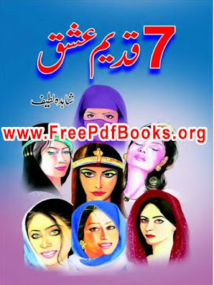 Saat qadeem ishq novel by Shahida Latif Online Reading