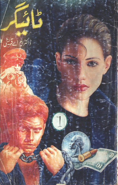 Tiger Urdu Novel By M A Qureshi Best Action Adventure Urdu Novel Free Download PDF