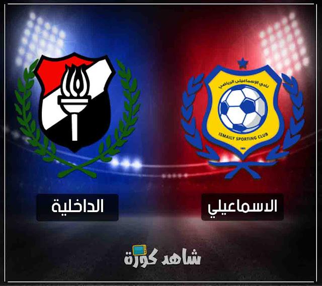 ismaily-vs-aldakhlya