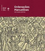 Capa Ordenações Manuelinas