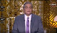 برنامج مساء dmc حلقة الثلاثاء 29-8-2017 مع أسامة كمال و كيف نتحكم فى منظومة الأسعار فى مصر
