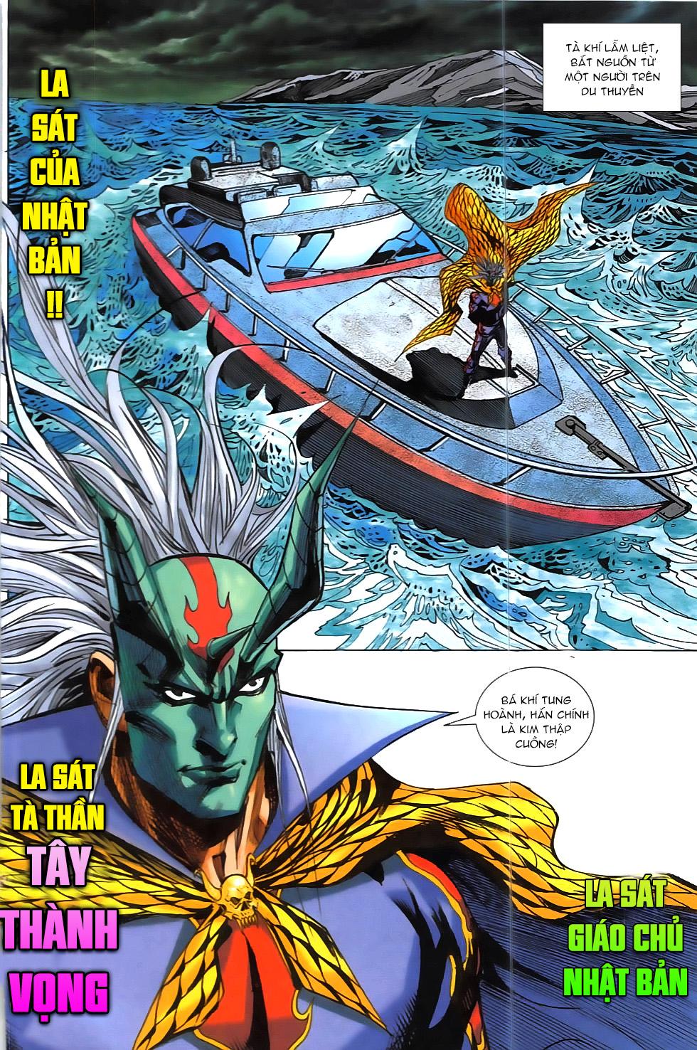 Hoàng Giả Chi Lộ chap 12.2 Trang 6 - Mangak.info