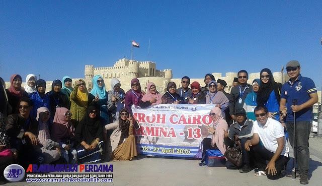 http://www.caramudahkebaitullah.com/2012/11/formulir-pendaftaran-online-arminareka.html