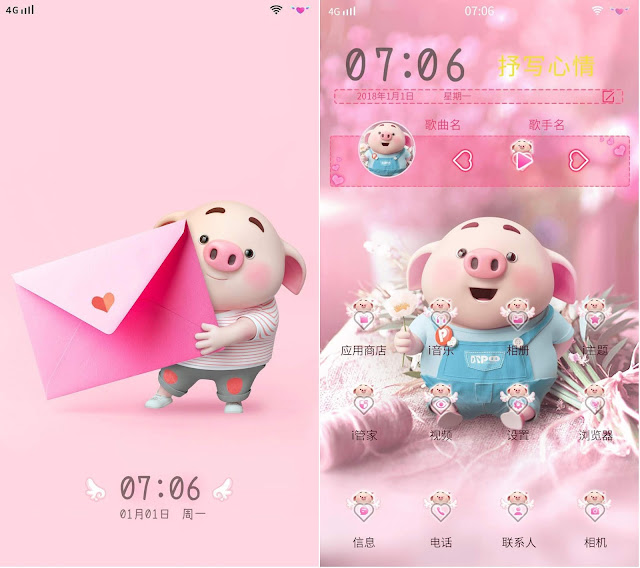 Cute Pig V2 Theme For Vivo Smartphones