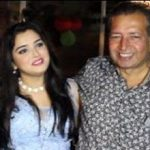 Amrapali Dubey With Her Father