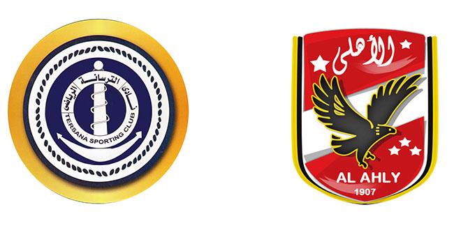 مشاهدة مباراة الأهلي والترسانة بث مباشر اليوم 10-10-2018 كأس مصر