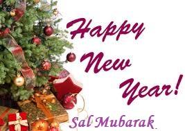Happy New Year Nutan Varshabhinandan Images 95