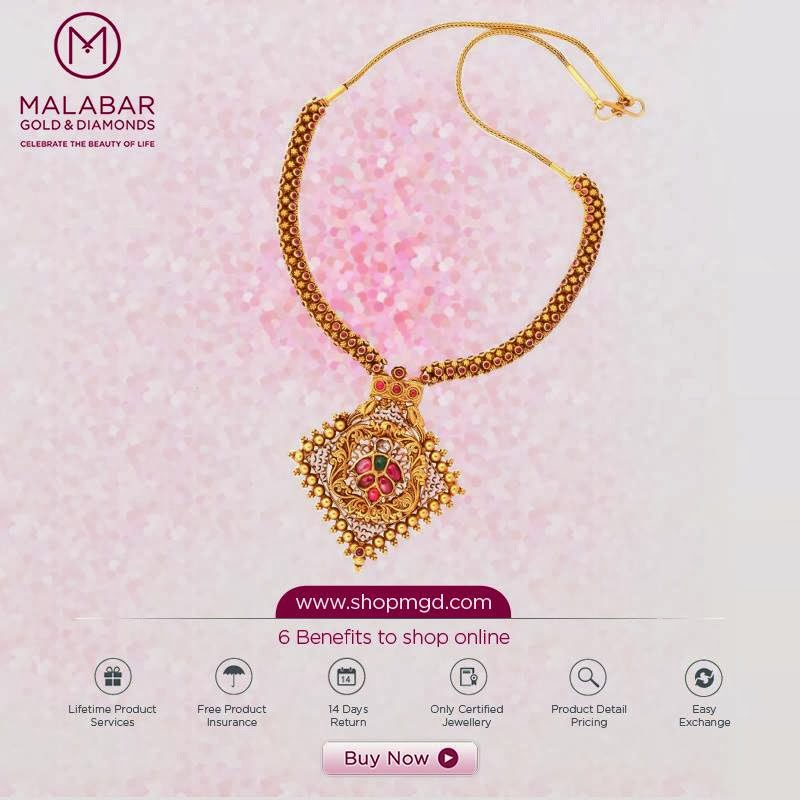 Indian Jewellery Designs: Malabar gold Antique necklace design