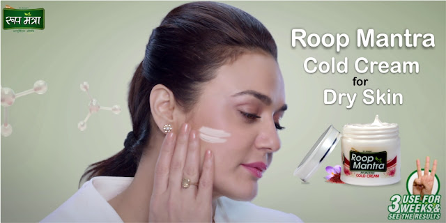 Roop Mantra Ayurvedic Face Cold Cream for Dry Skin in Winter