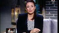 برنامج انتباه حلقة الخميس 27-4-2017 تقديم منى العراقى