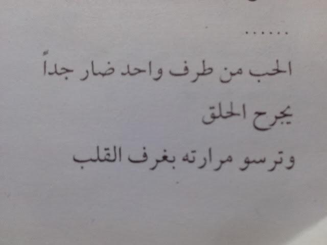 إبراهيم عبد الفتاح صورة جماعية للوحدة