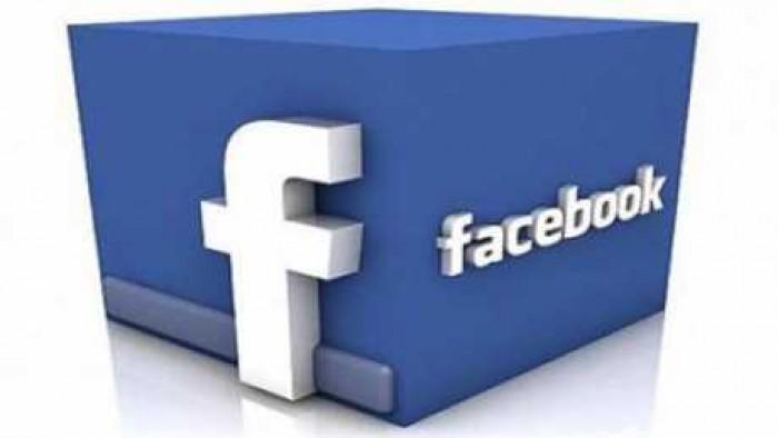 ليلة سقوط فيسبوك الملايين يتعرضون للطرد لأسباب غامضة