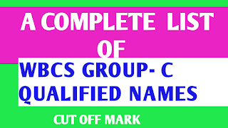 WBCS QUALIFIED CANDIDATE NAMES OF GROUP-C CATEGORYWISE CUT OFF MARK OF 2017
