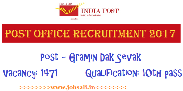 Post office Recruitment 2017, Post office jobs in Bihar, 10th pass govt jobs