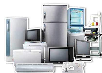 Chrisbella - Home Appliances & Crockeries, Thuruthy, Kottayam, Kerala