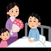 入院のお見舞いのイラスト(男性)