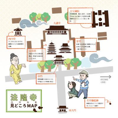法隆寺 西院伽藍 観光マップ レジャー ガイドブック 仏像イラスト