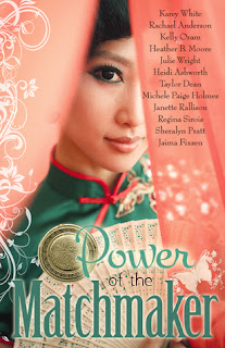 Heidi Reads... The Power of the Matchmaker