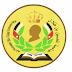توفر منح لطلبة الشمال والوسط بجامعة الحسين بن طلال