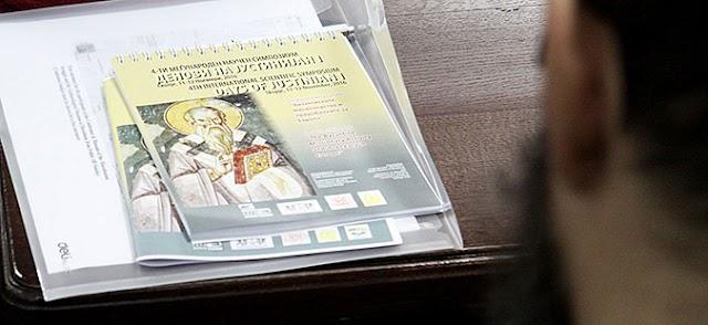Skopje hosts international scientific symposium on Justinian I