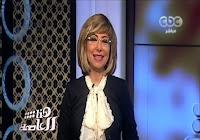 """برنامج هنا العاصمة 28/2/2017 لميس الحديدى - أسرة فيلم """"علي معزة"""""""