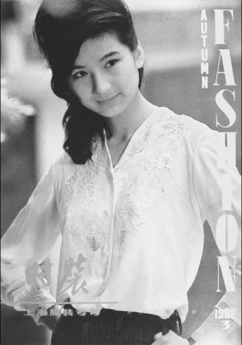 Asian Woman Magazine Fashion 15