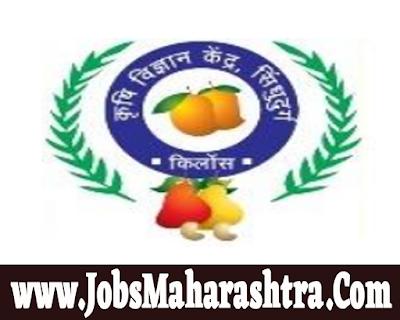 Krishi Vigyan Kendra Sindhudurg Recruitment 2019