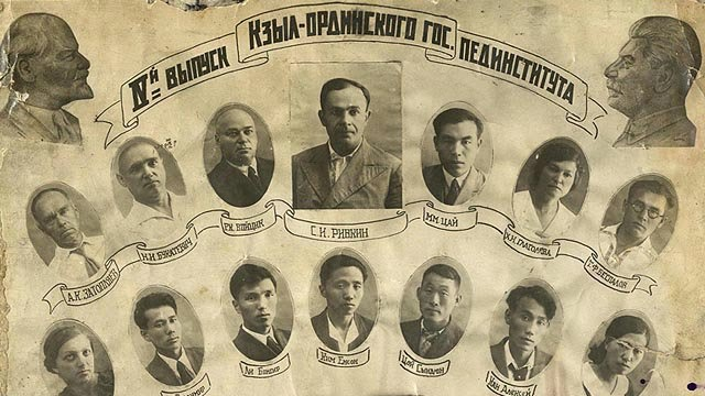 Дед Виктора Цоя — Цой Сын Дюн (второй ряд, третий справа)