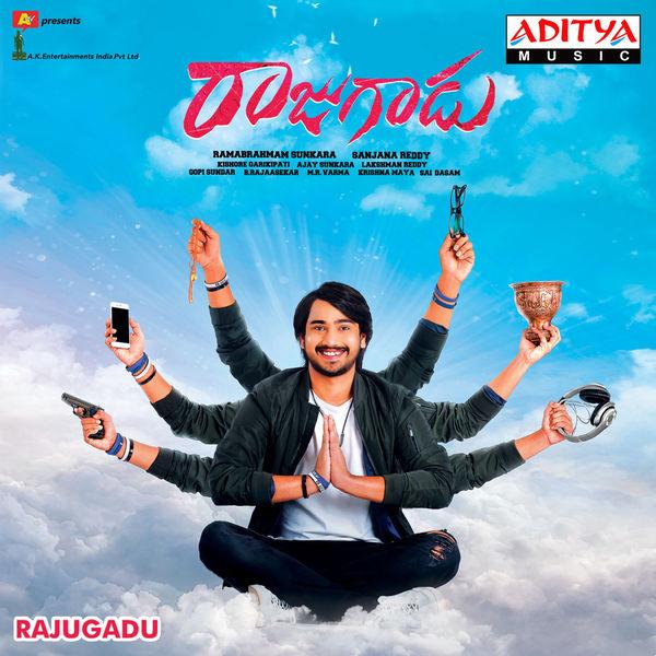 Rajugadu (2018) Telugu Songs Lyrics