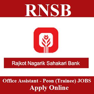 Rajkot Nagarik Sahakari Bank, RNSB, Gujarat, Peon, Office Assistant, Graduation, freejobalert, Sarkari Naukri, Latest Jobs, rnsb logo