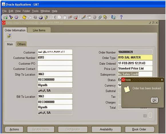 ORACLE TIPS: Order Management