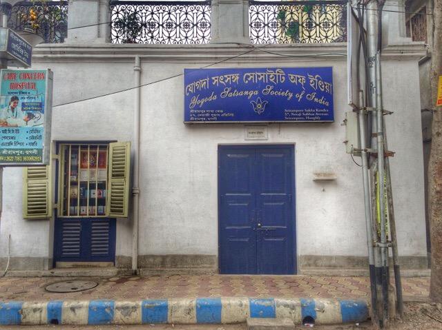 Yoganandas room in Serampore