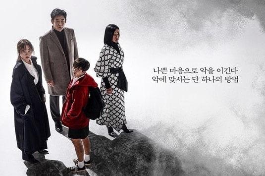 Download Drama Korea The Cursed Sub Indo Batch