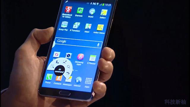 詳盡報導 SAMSUNG Galaxy Note 3、Note 10.1、 Galaxy Gear 發表會內容 Galaxy+Note+App++-01