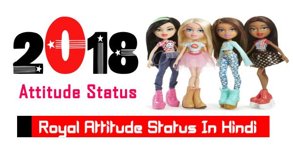New-Status-2018-Hindi