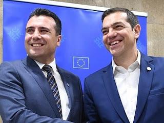 Μια ανάσα από τη λύση του Μακεδονικού: Στο Προεδρικό ο Τσίπρας, μίλησε ξανά με Zάεφ