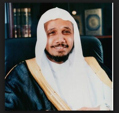 Download Al-Quran 30 Juz Syaikh Abdullah Ali Basfar Mp3 Gratis