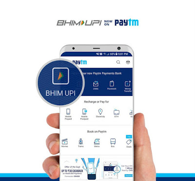 You can now pay through BHIM UPI using Paytm by T4SK M4STER