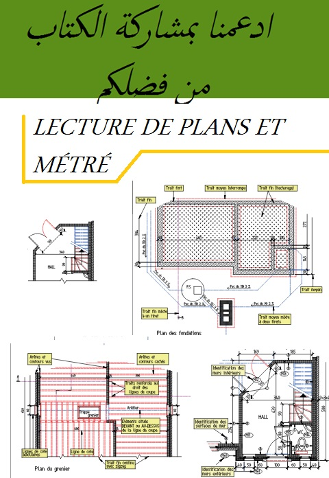 lecture de plans et m tr pdf book batiment architecture. Black Bedroom Furniture Sets. Home Design Ideas