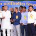रायपुर - छग युवा प्रगतिशील किसान संघ का सम्मेलन, डीएमएफ की राशि का खेती के लिए करेंगे बेहतर उपयोग - मुख्यमंत्री भूपेश बघेल