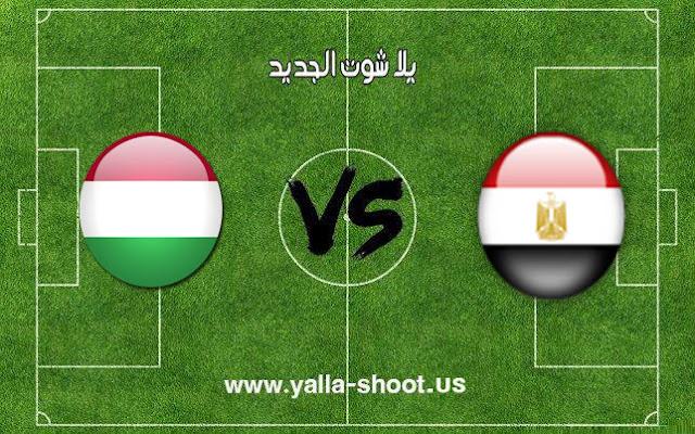 نتيجة مباراة مصر والمجر كرة اليد اليوم 16-1-2018 مونديال كأس العالم لليد