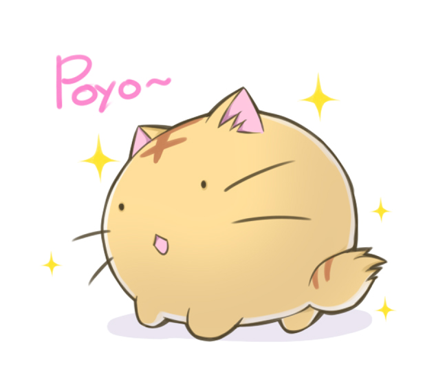 Fara Al Kably Poyo 2.many believe it may also be a form of poyopoyo, which is japanese for toddling. fara al kably blogger