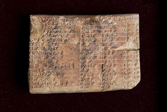 De la trigonométrie avancée sur une tablette d'argile babylonienne
