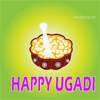 Ugadi Pachadi Shadruchulu