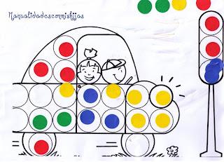 coche-con-gomets-stickers-2 años